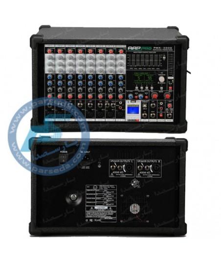 پاور میکسر AAP – PMX3000
