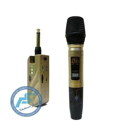 میکروفون بیسیم CHAIRMAN - SU4H