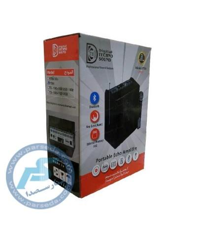 اکو همراه 6 اینچ دو بیسیم تکنوساند PTR4-WH