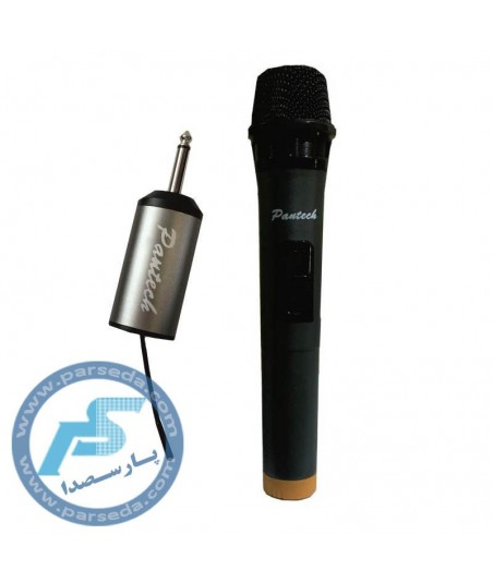 میکروفون بیسیم PANTECH - W7