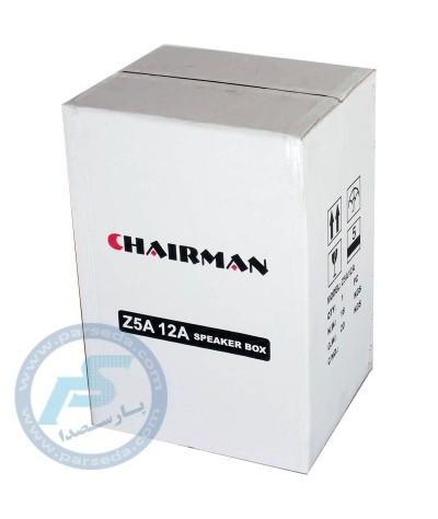 باند اکتیو 12 اینچ Chairman - Z5A 12A