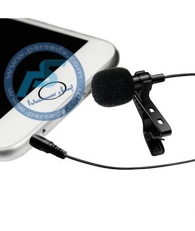 میکروفن یقه ای موبایل Max - pro