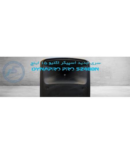 باند پسیو NDYNAPRO - PRO S 1200