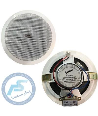 باند سقفی توکار VOICE - VS200