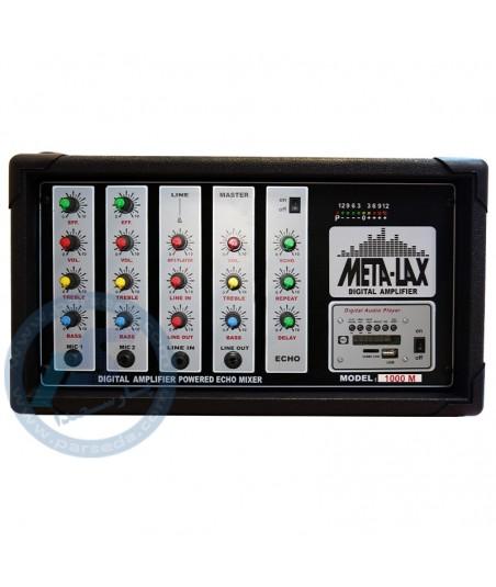 پاورمیکسر صندوقی METALAX - 1000M