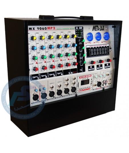 پاورمیکسر صندوقی METALAX - EMX 9060