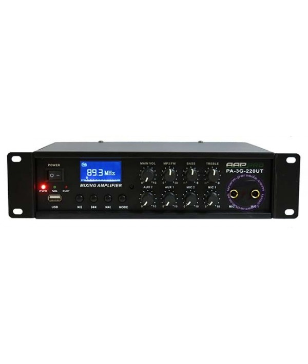 سیستم مرکزی صوت aap - 220UT