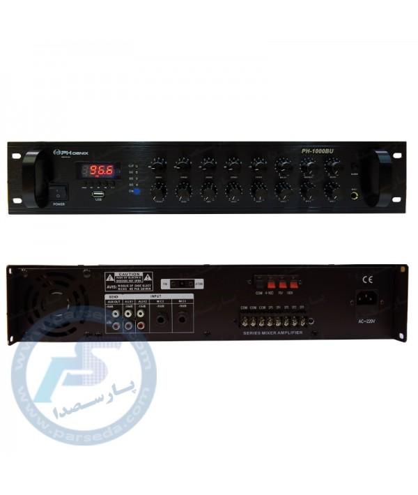 دستگاه مرکزی صوت PHONIX – 1000BU
