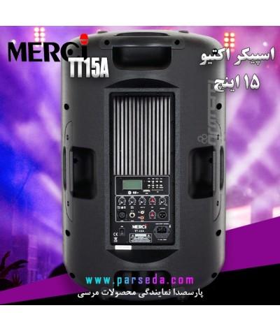 باند اکتیو 15 اینچ مدل MERCI - TT15A