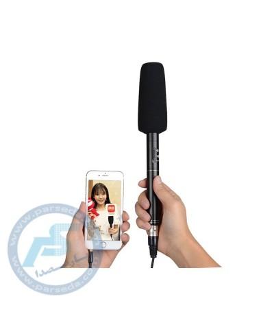 میکروفون گان موبایل 708m