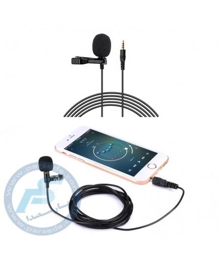میکروفن یقه ای موبایل MINI