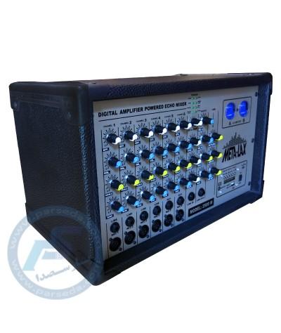 پاورمیکسر صندوقی METALAX - 2500M