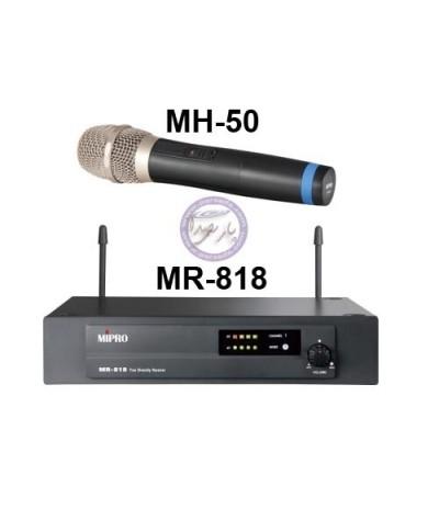 میکروفون بیسیم دستی...