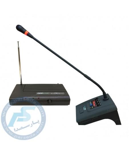 میکروفون رومیزی بیسیم AAP - 900W PLUS