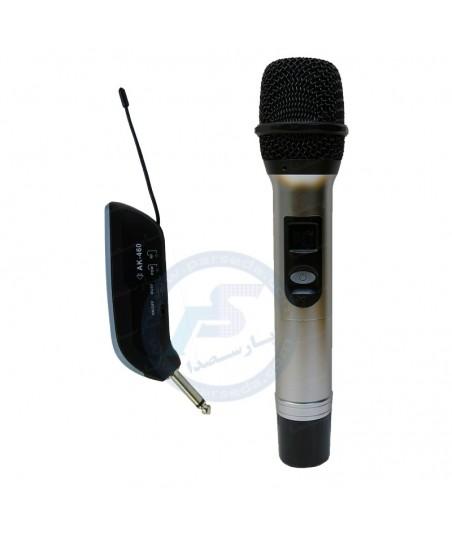 میکروفون بیسیم AK - 4601