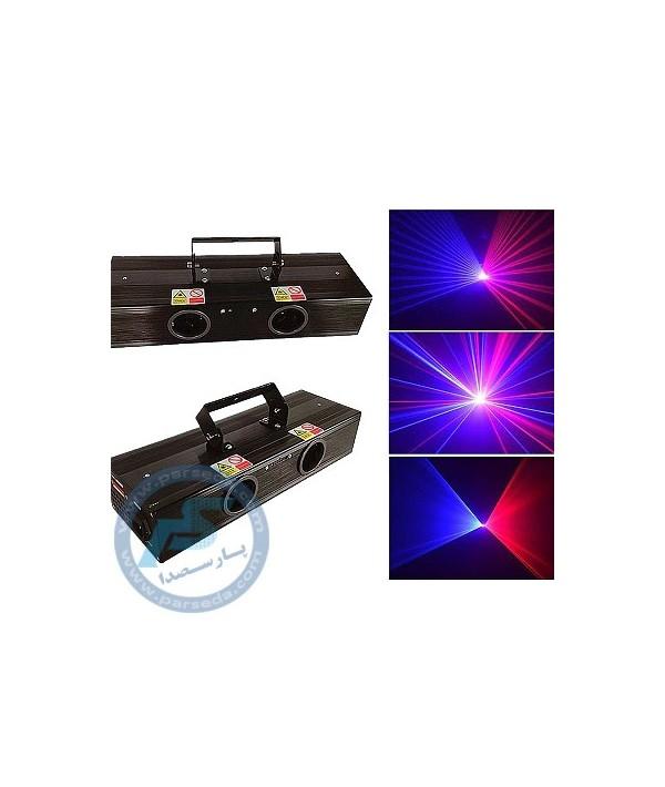 لیزر 2 کانال خطی آبی و قرمز RB