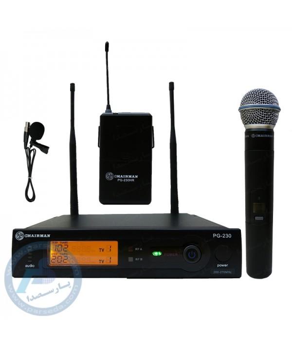 میکروفون بیسیم دو کانال CHAIRMAN - PG230HR
