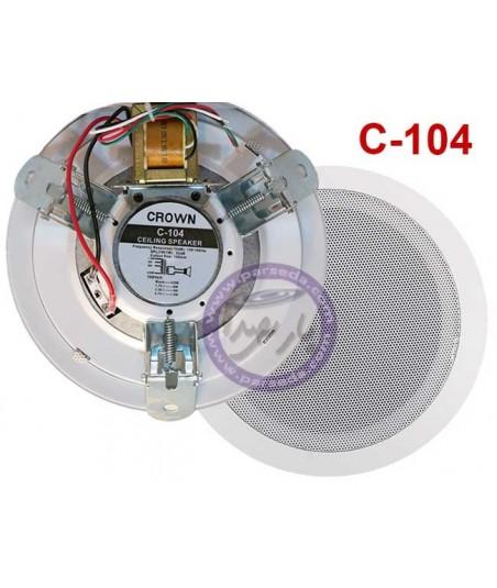 باند سقفی توکار مدل C-104
