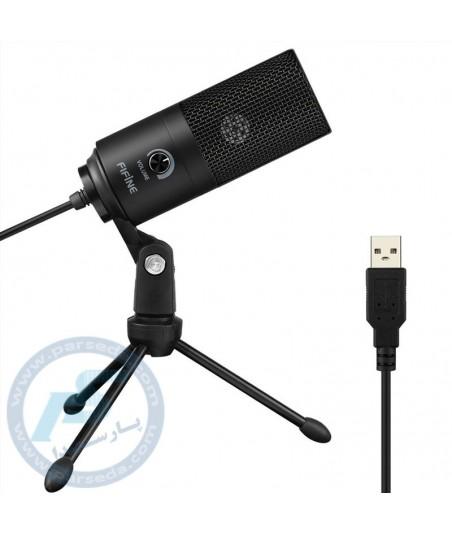 میکروفون USB مدل Fifine - K669B