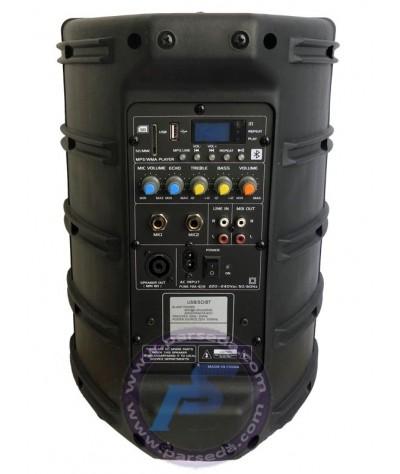 اسپیکر اکتیو 8 اینچ EVIDENT...