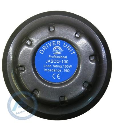 یونیت JASCO - 100