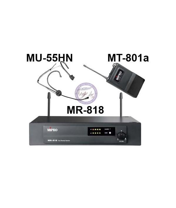 میکروفون بیسیم هدمیک MIPRO-MR 818