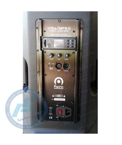 اسپیکر اکتیو 15 اینچ iCON U15A MP3