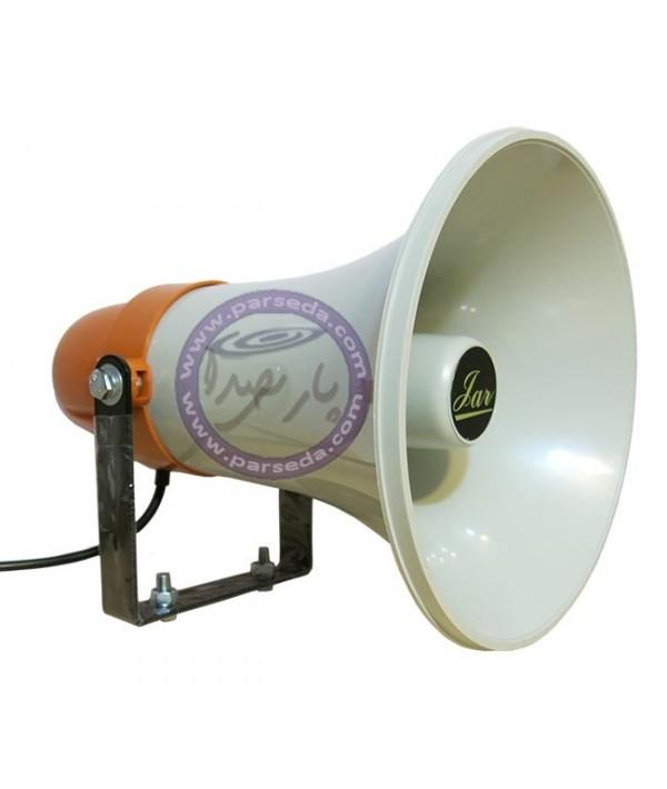 مینی هورن JAR - MDU 25L