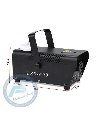 دود مصنوعی 600 وات FOG 600 LED