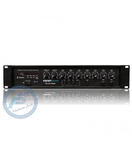 سیستم مرکزی صوت AAP 110AP