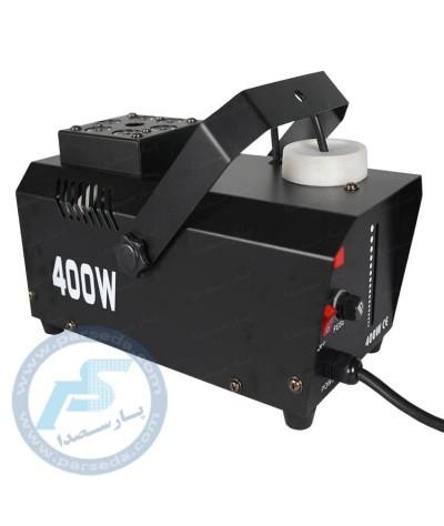 دستگاه بخار عمودی 400