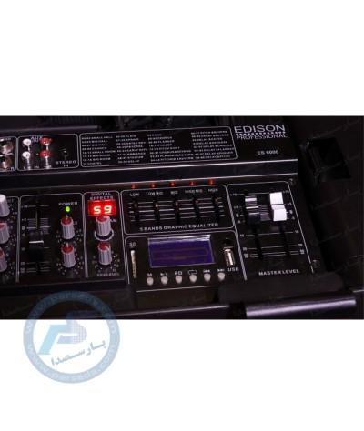 پکیج صوتی EDISON ES6000
