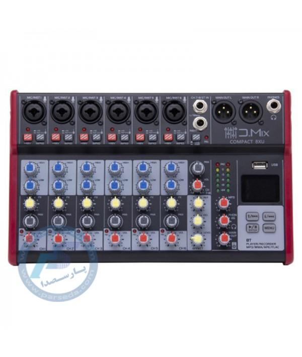 میکسر 8 کانال D.MIX - 8XU