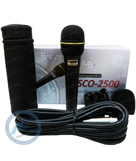 میکروفن جاسکو JASCO 2500