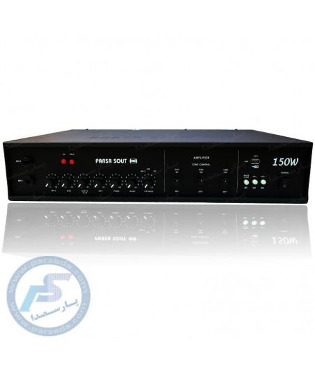 امپلیفایر مرکزی پارسا 150W USB