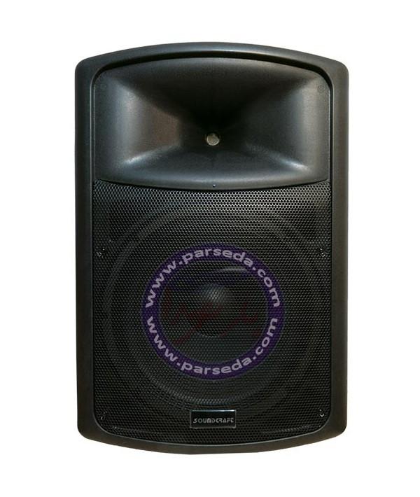 باند اکتیو SOUND - SP215A