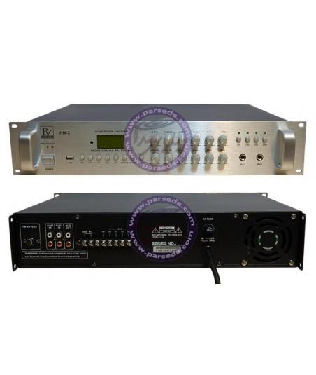 دستگاه مرکزی صوت PV سری...
