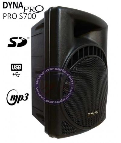 باند اکتیو DYNAPRO – S 700