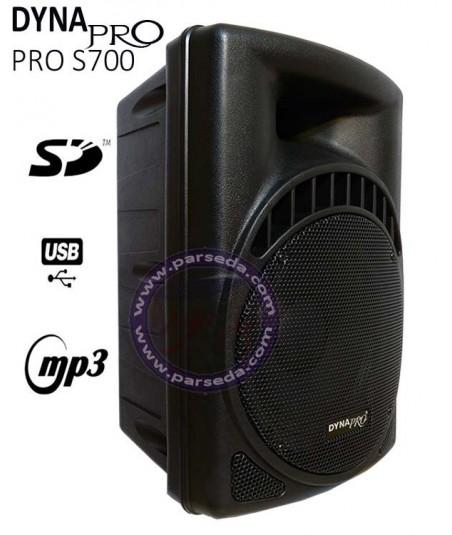 باند اکتیو DYNA PRO – S 700