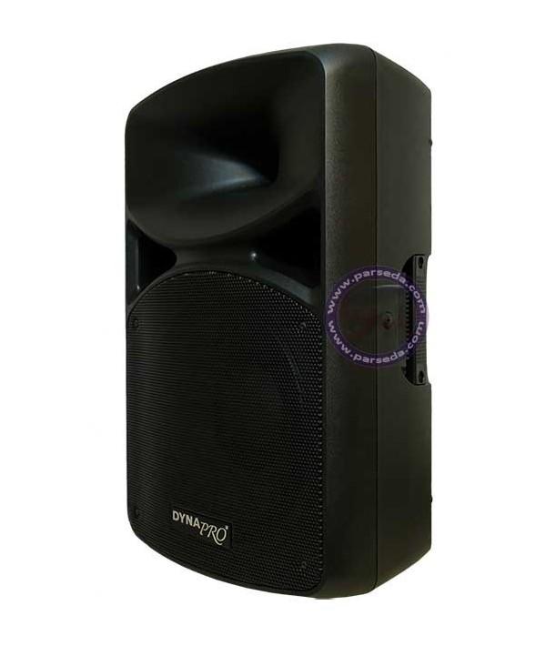 باند اکتیو DYNAPRO – S 2400