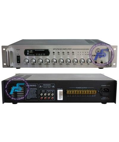 دستگاه مرکزی صوت P100