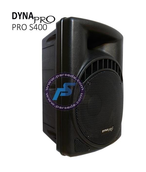 باند پسیو DYNA PRO – PRO S400