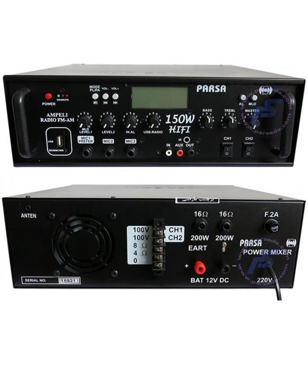 دستگاه مرکزی پارسا 150 رادیو USB