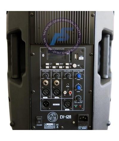 باند اکتیو 12 اینچ مدل 12MP3