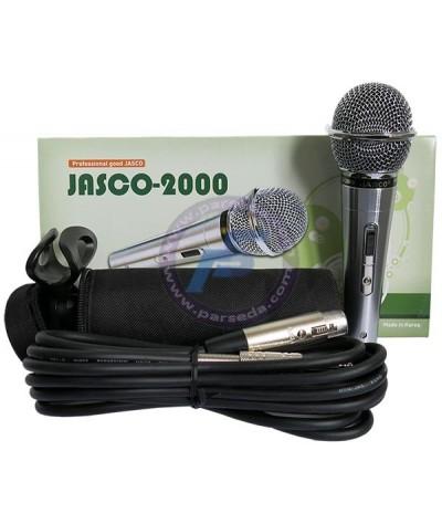 میکروفون باسیم جاسکو 2000