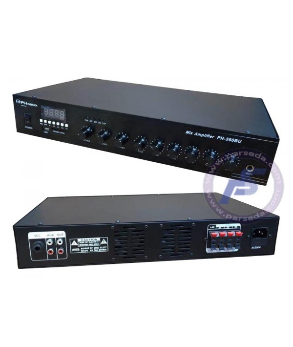 دستگاه مرکزی صوت PHOENIX – 360BU