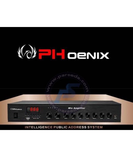 دستگاه مرکزی صوت PHOENIX –...