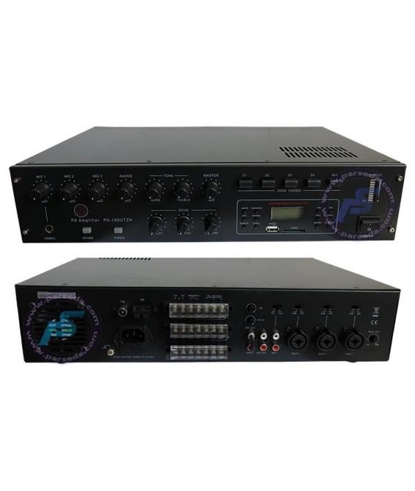 دستگاه مرکزی صوت MERCI - PA180