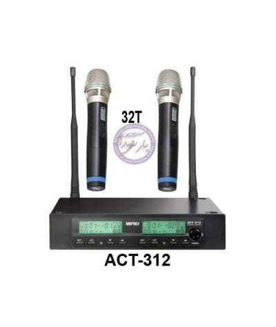 میکروفون 2 دستی MIPRO-ACT312B