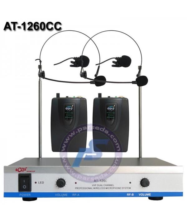 میکروفون دو یقه ای هدمیک AQTA - 1260CC